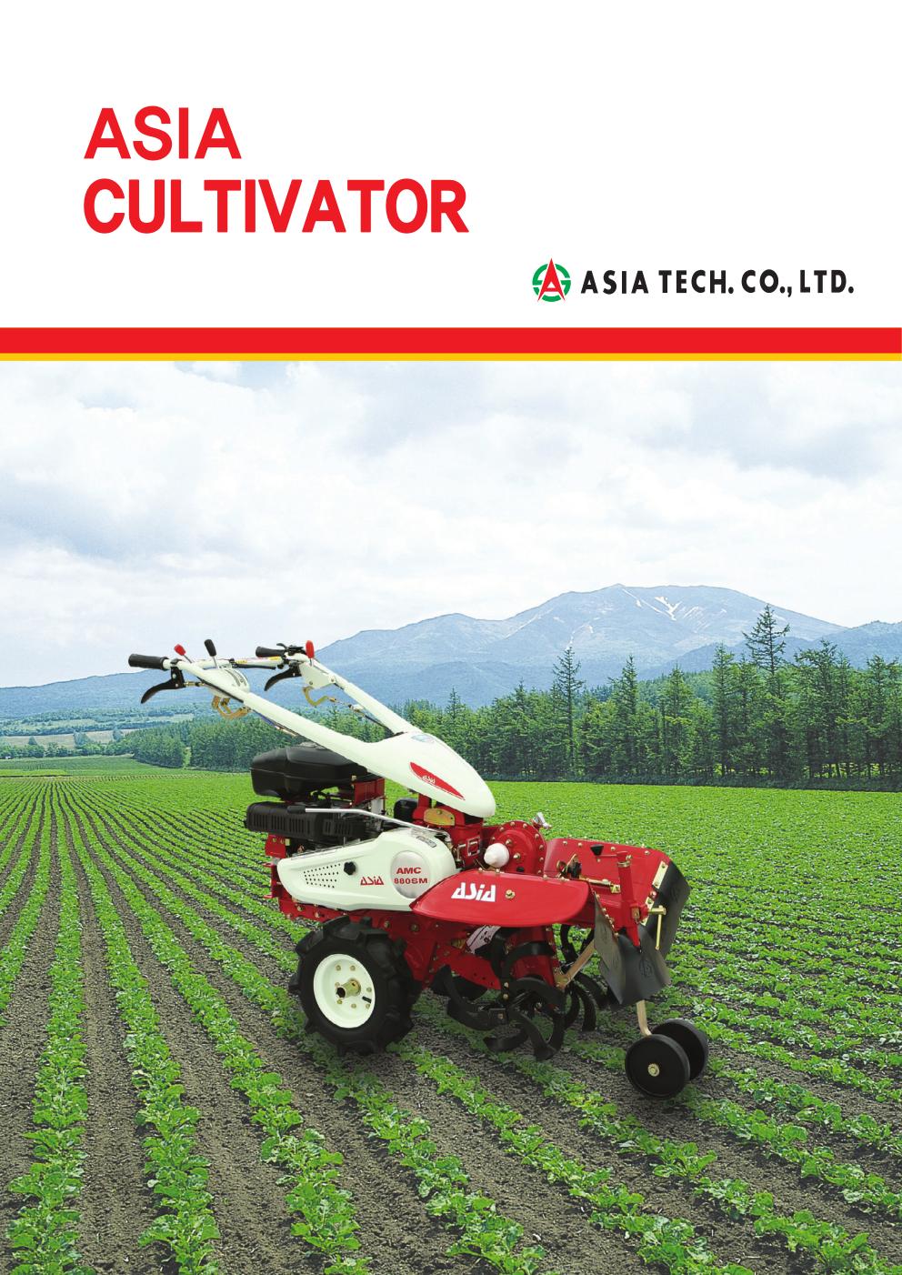 Cultivators_1